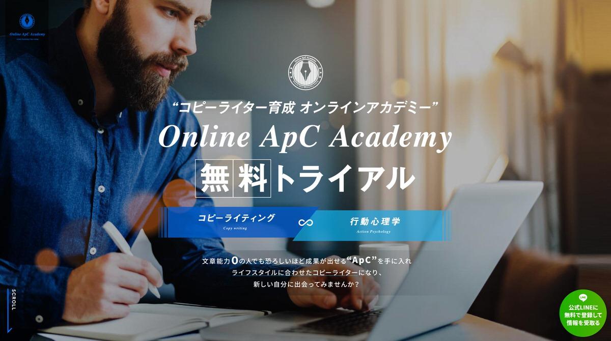 Online ApC Academy