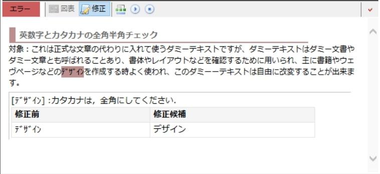 Tomarigiの使い方:指摘詳細カード