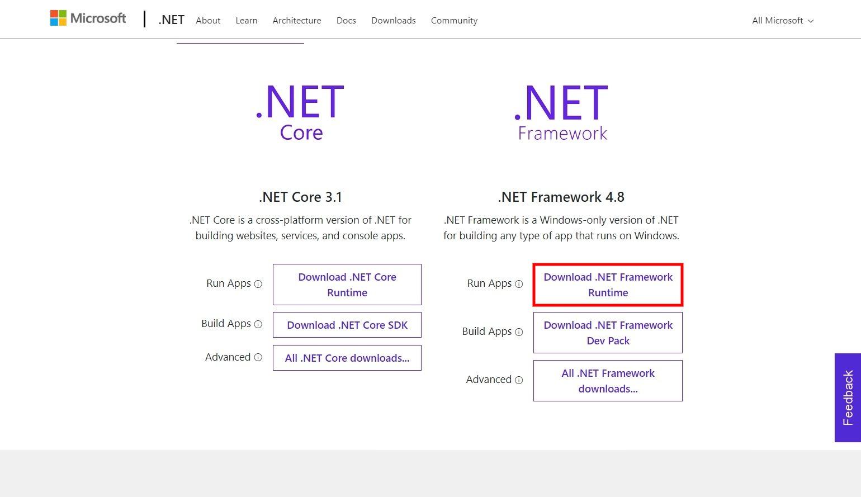 Tomarigiのインストール:.NET Framework