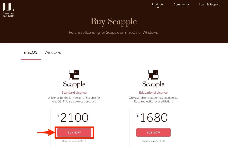 Scapple:購入ページ