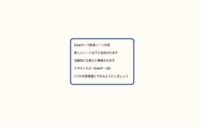 Scapple:グループ化