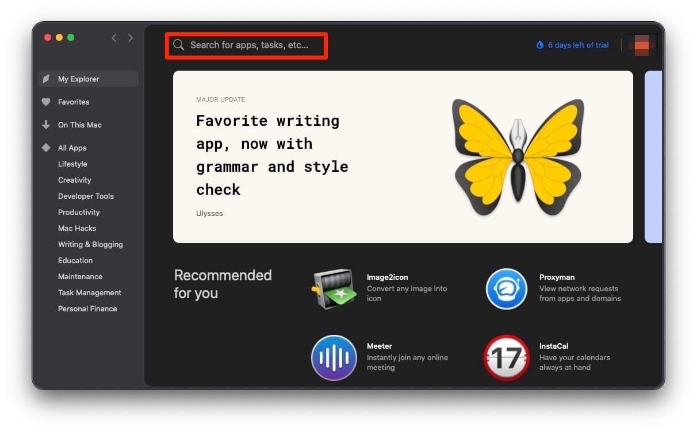 検索窓にインストールしたいアプリ名を入力