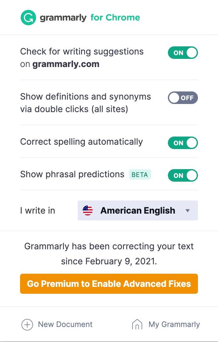 Grammarly:設定画面