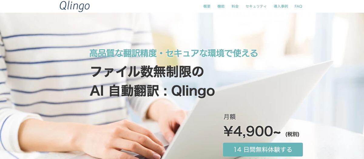 Qlingo