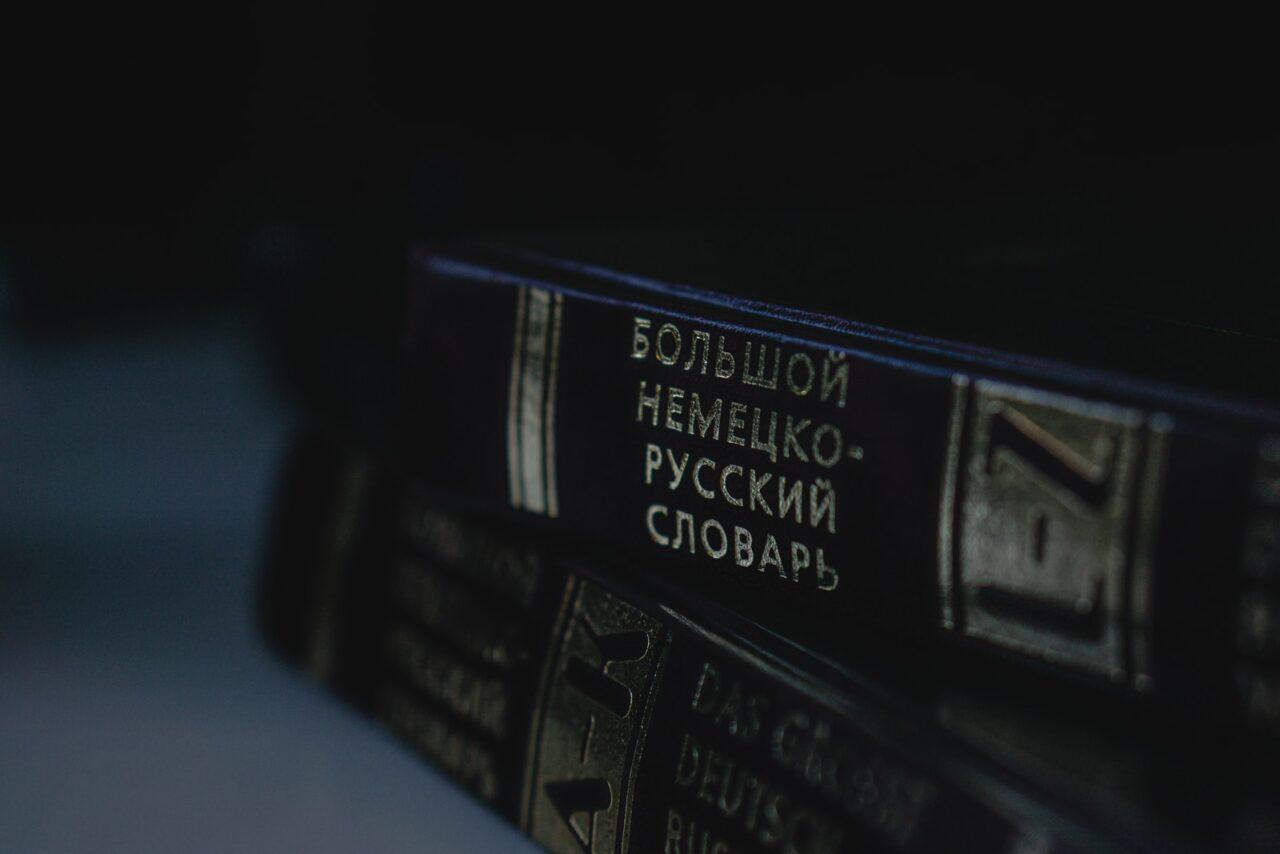 ユーザー辞書(辞書登録)のメリット3つ