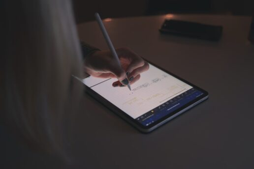 iPad mini6の必要性を徹底分析してみた【結論:ぶっちゃけいらない】